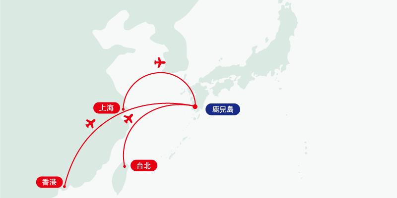 鹿児島への直行便